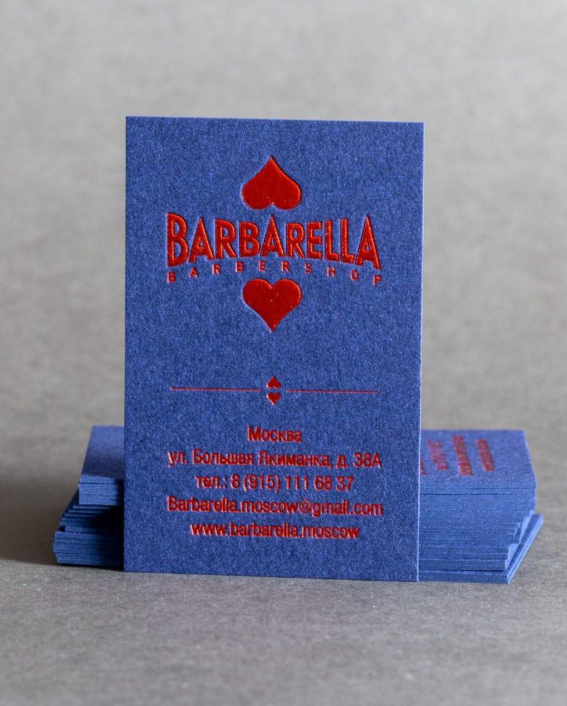Визитки барбершоп BARBARELLA