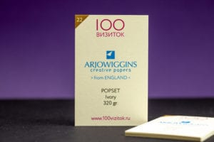 Бумага POPSET Ivory 320 гр.