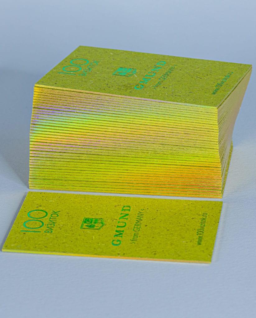 Золочение торцов обреза визиток