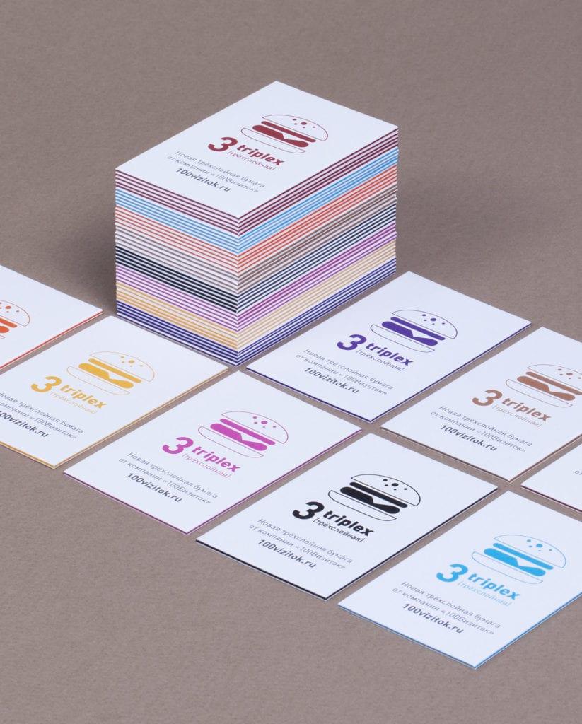 Трехслойные Кашированные визитки