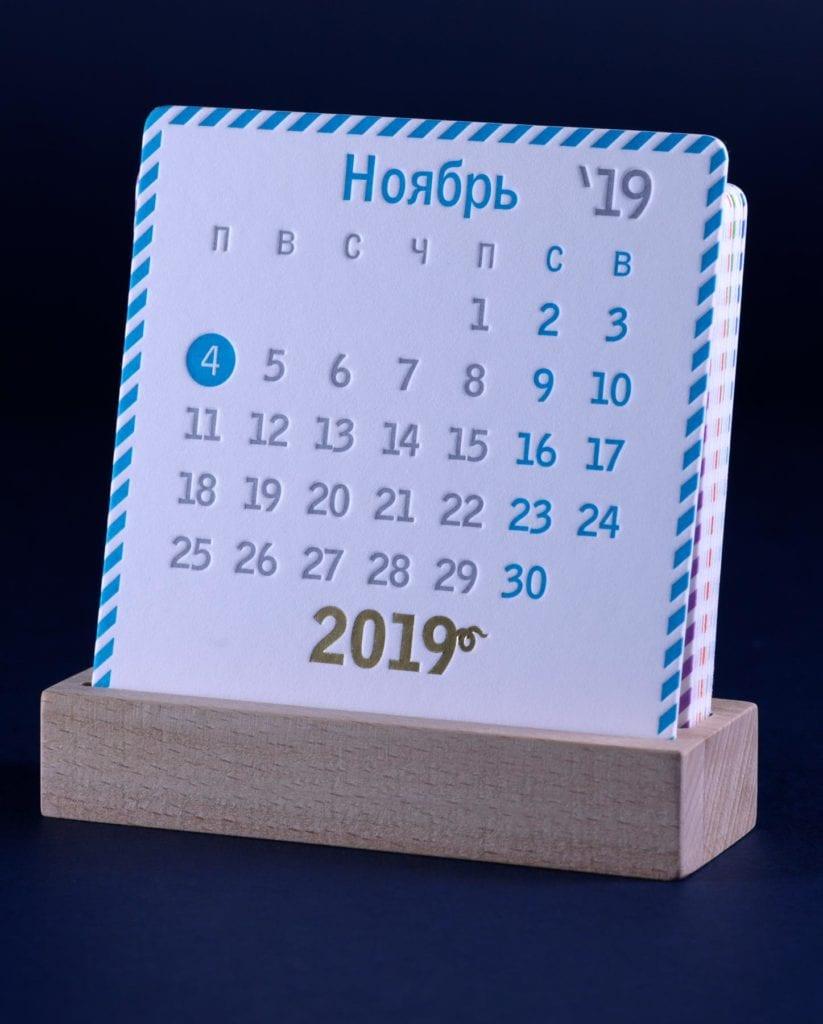 Оригинальный календарь на подставке