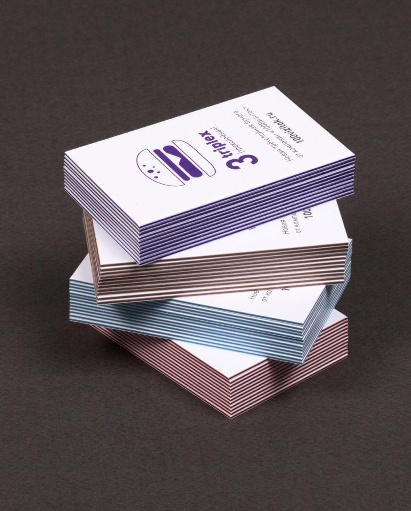 Трехслойные визитки