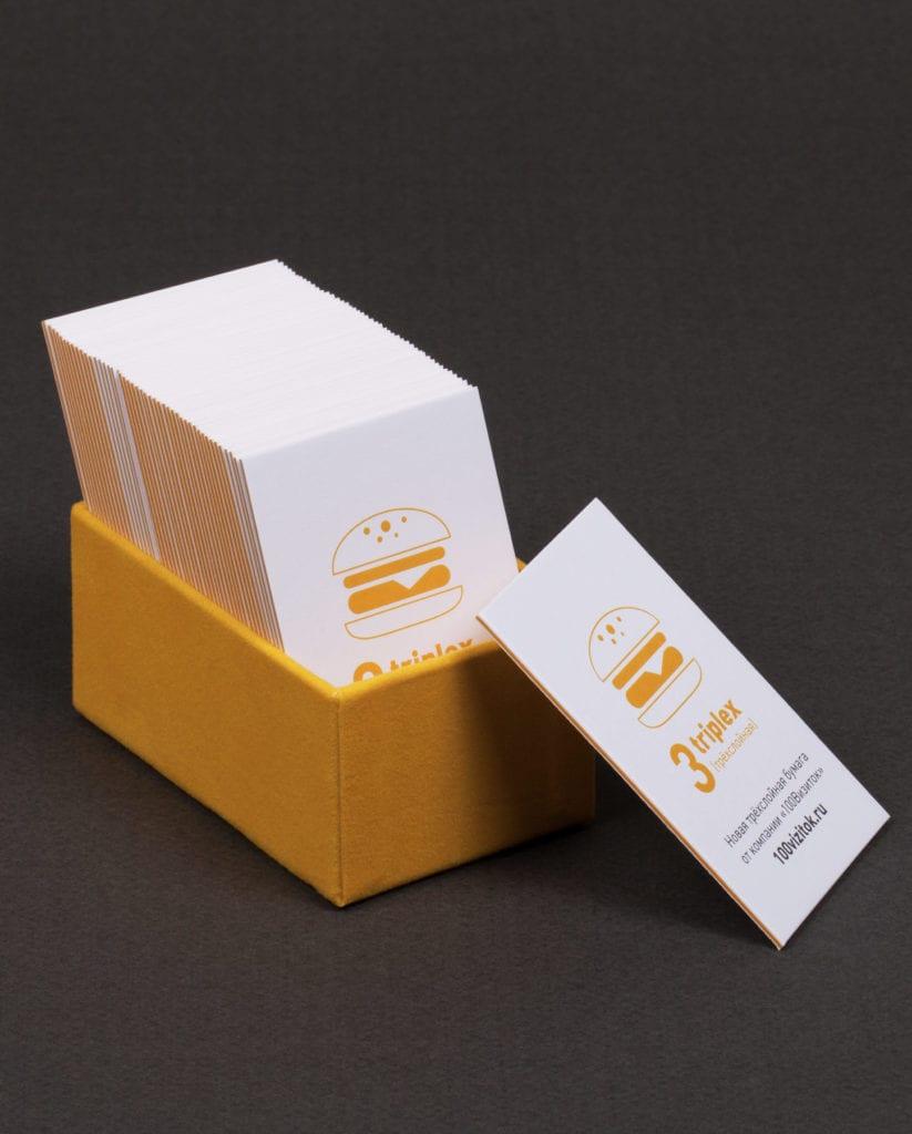 Трехслойные визитки. 100 ВИЗИТОК