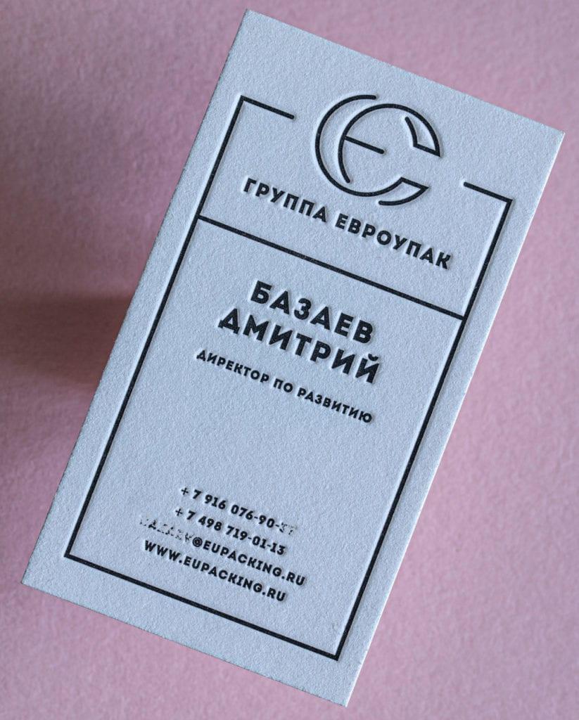 Высокая печать Визитки. Москва.