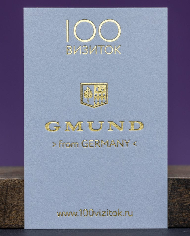 Бумага GMUND COTTON Gentlemen Blue