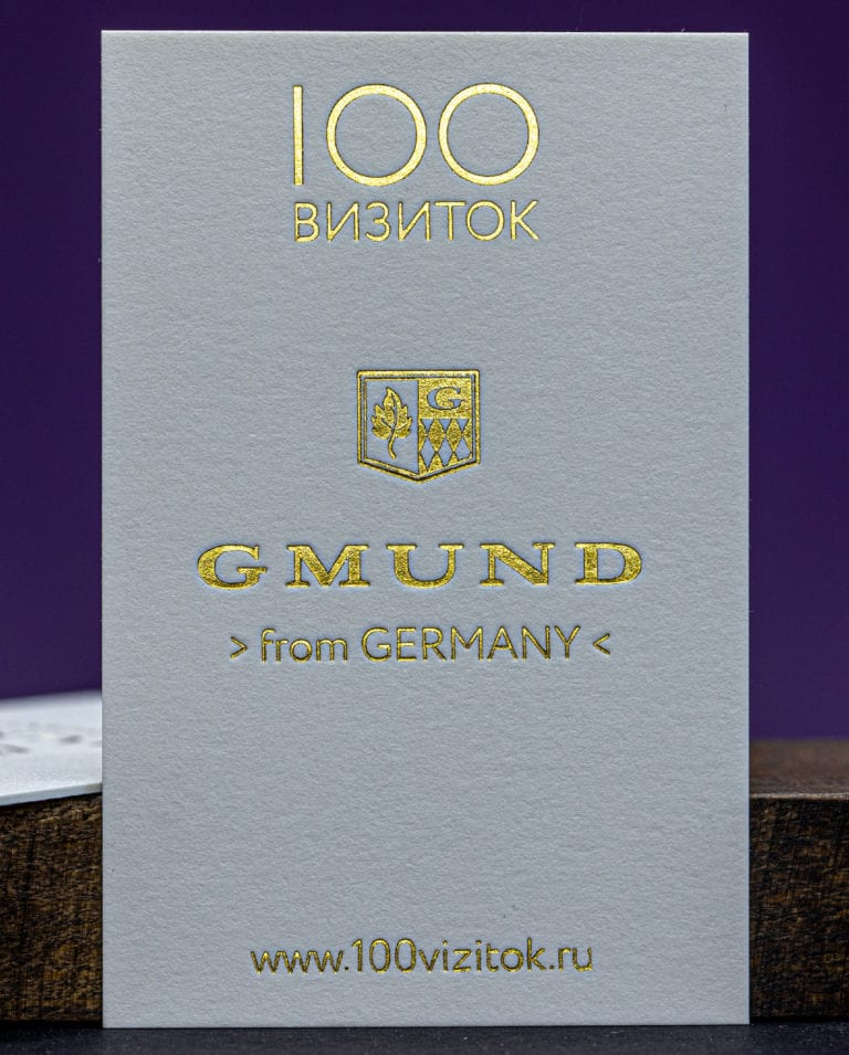 Бумага GMUND COTTON Linen Cream