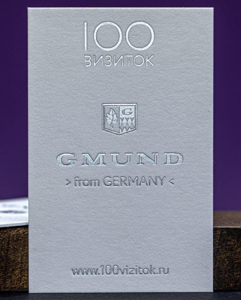 Бумага GMUND COTTON MAx White