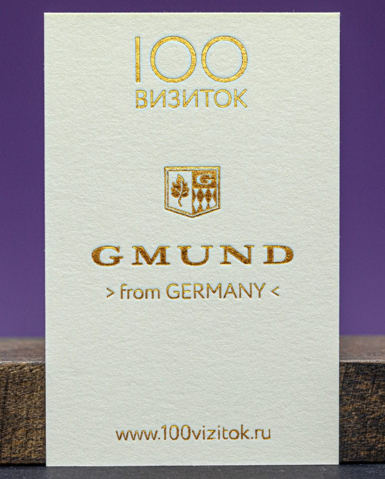 Бумага GMUND COTTON Natural Beige