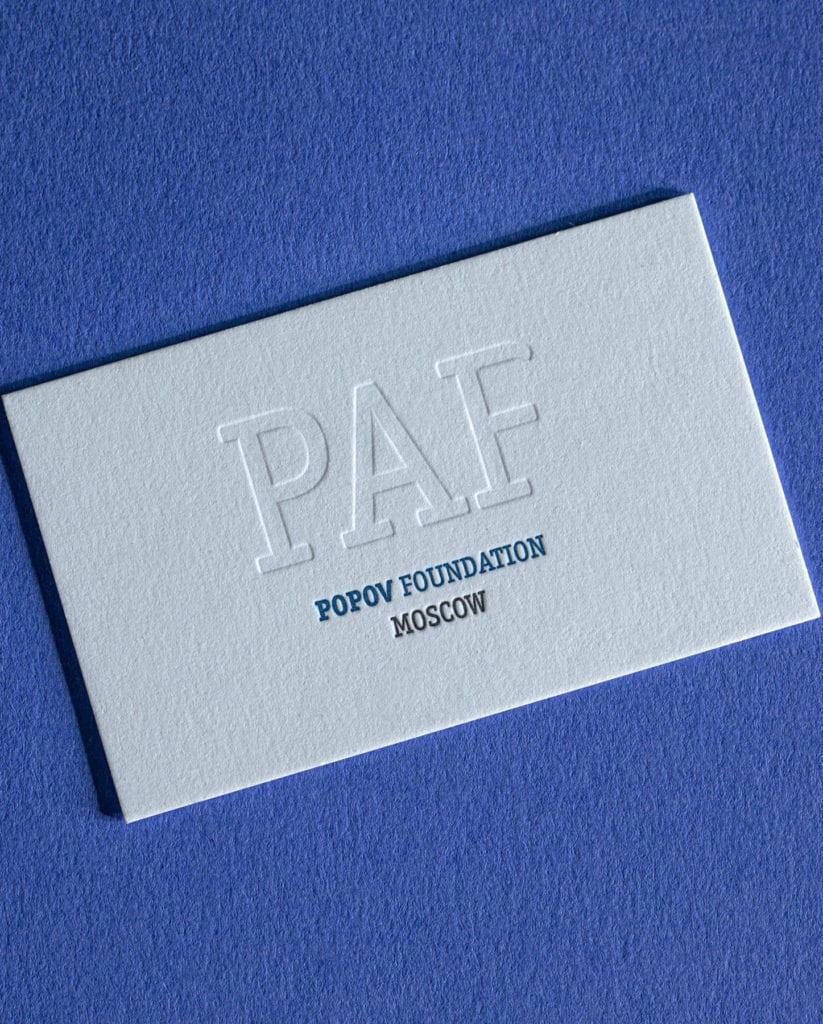 визитки высокая печать в 2 цвета