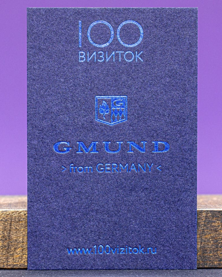 Бумага GMUND COTTON Power Blue