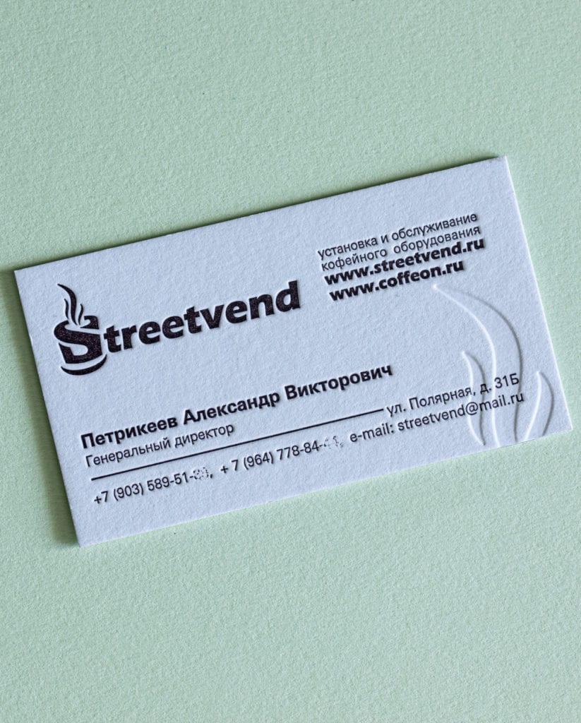 Высокая печать визитки Москва