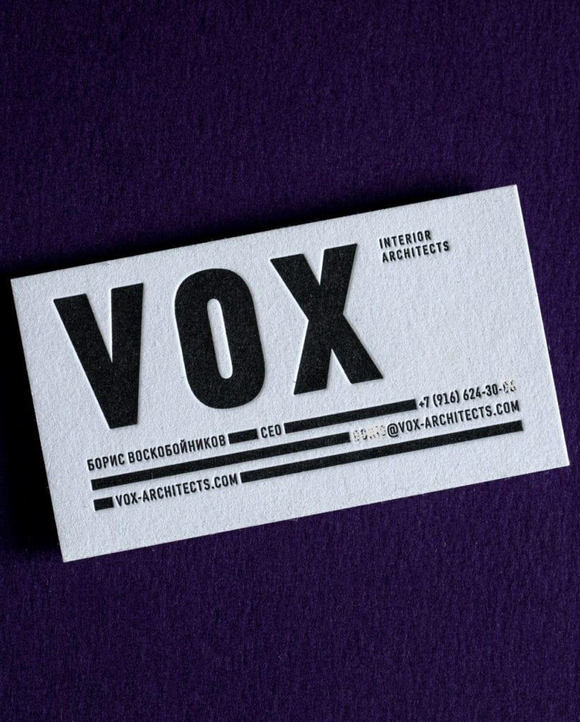 Высокая печать визитки VOX