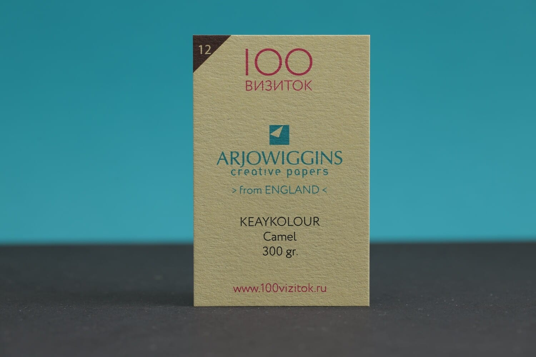 KEAYKOLOUR CAMEL 100% recycled 300 гр.