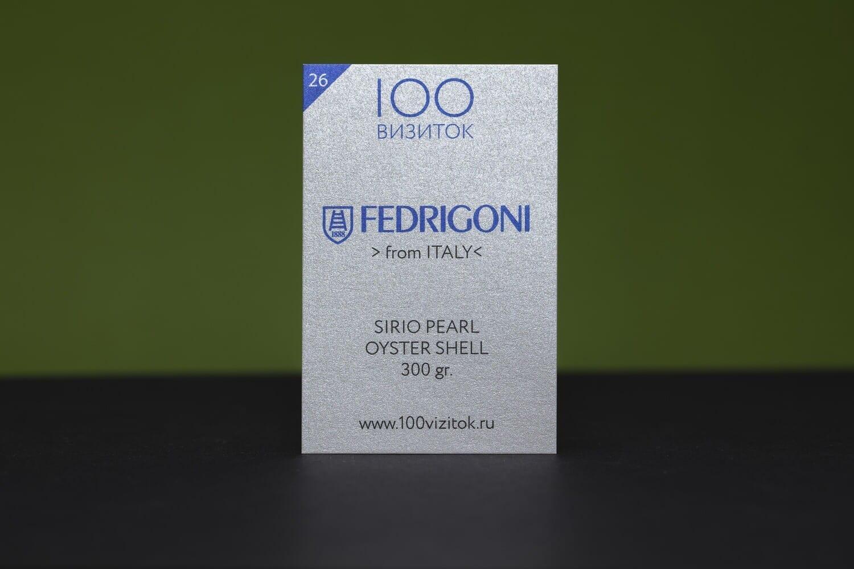 SIRIO PEARL OYSTER SHELL 300 гр.