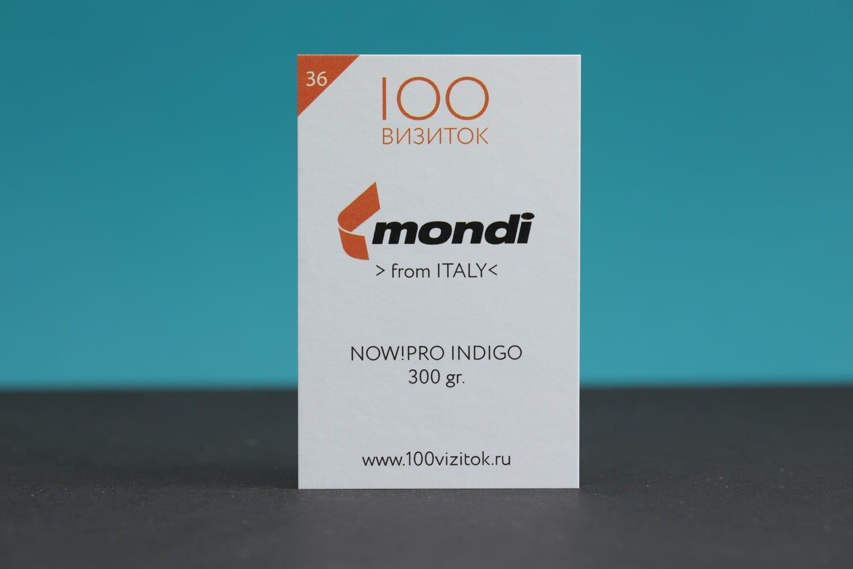NOW!Pro Indigo DNS 300 гр.