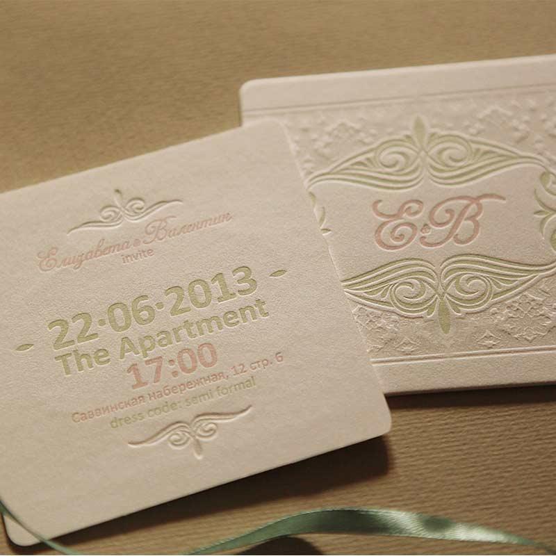 Приглашения на свадьбу высокая печать