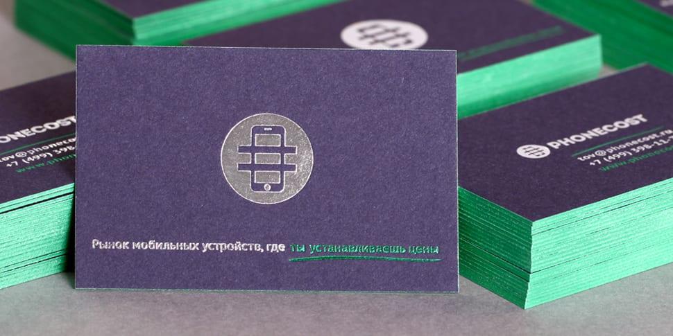 Покраска торцов визиток зеленый цвет