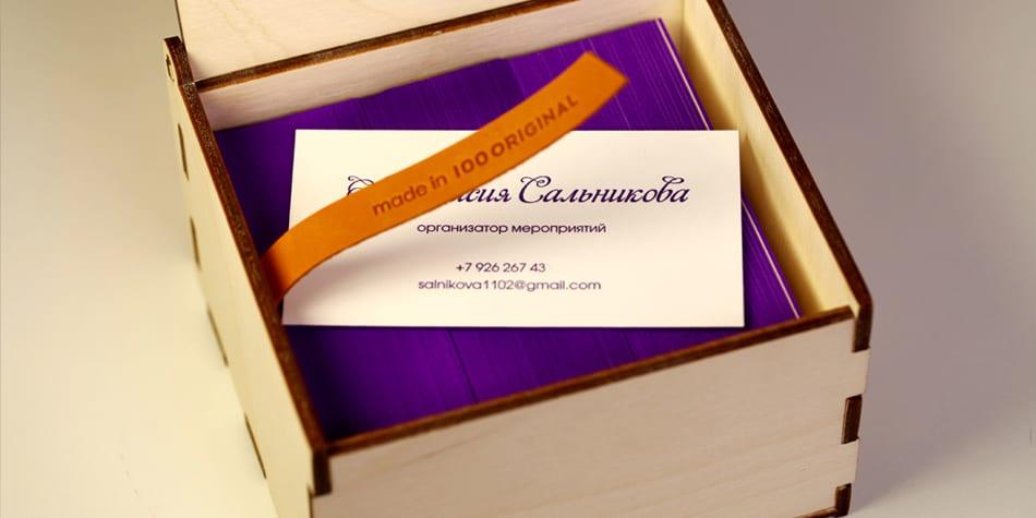 Покраска торцов визиток в фиолетовый цвет
