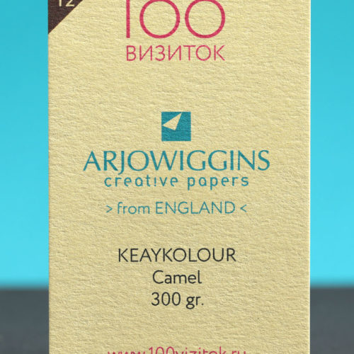 KEAYKOLOUR Camel 300 гр. 100% recycled