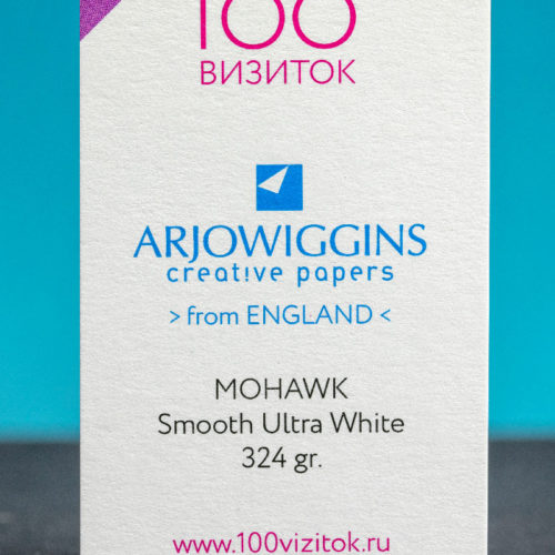 MOHAWK  Smooth Ultra White 324 гр.