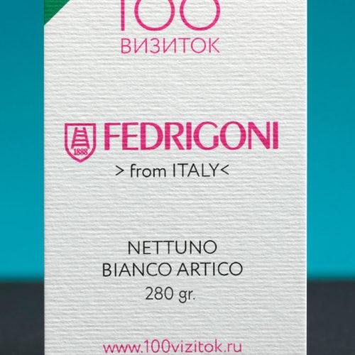 NETTUNO BIANCO ARTICO 280 гр.