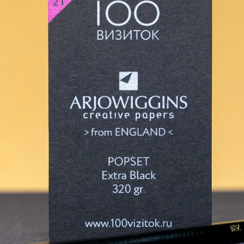 POPSET Extra Black 320 гр.
