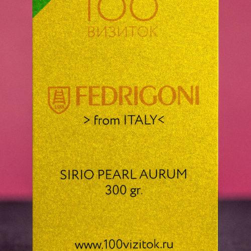SIRIO pearl aurum 300 гр.