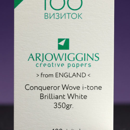 CONQUEROR Wove briliant white 350