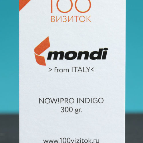 NOW Indigo. DNS 300 гр.