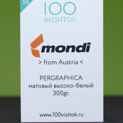 PERGRAPHICA матовая высоко-белая 300 гр.