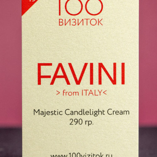 Majestic Candlelight Cream 290 гр.