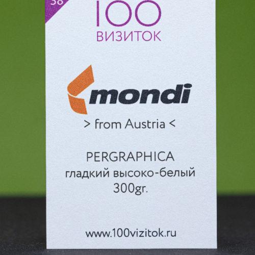 PERGRAPHICA гладкая высоко-белая 300 гр.