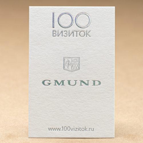 GMUND Cotton Linen Cream хлопковая бумага