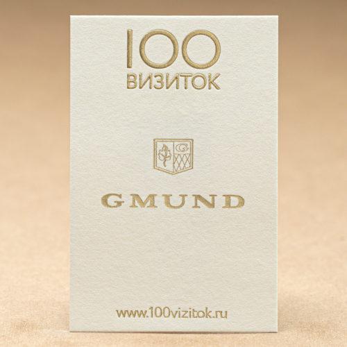 Gmund Cotton Natural Beige хлопковая бумага