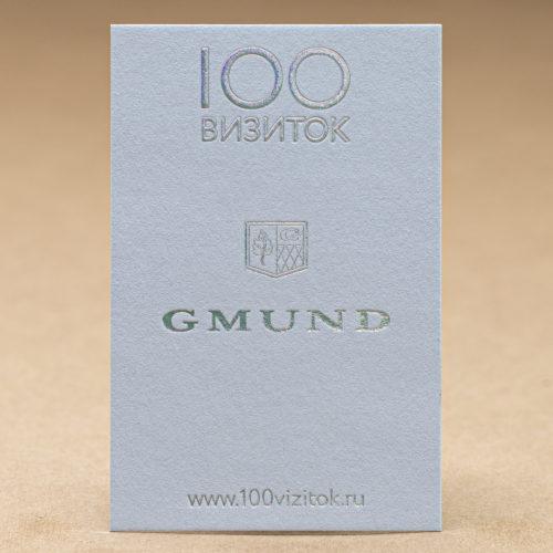 хлопковая бумага Gmund Cotton Gentlemen Blue