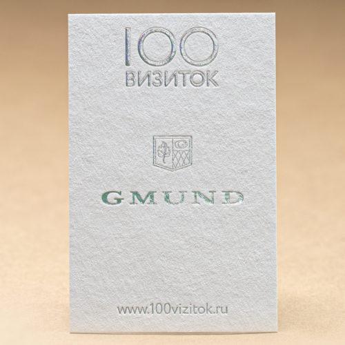 GMUN HEIDI Used White