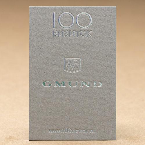 GMUND HEIDI Faded Grey