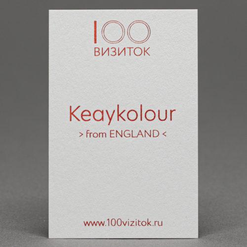 Keaykolour Pure White