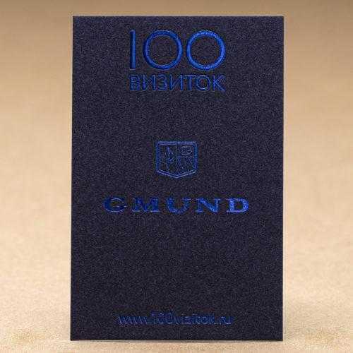 хлопковая бумага Gmund Cotton Power Blue