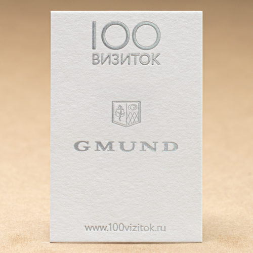 GMUND Max White хлопковая бумага