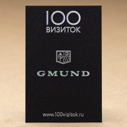 Бумага GMUND Colors 10