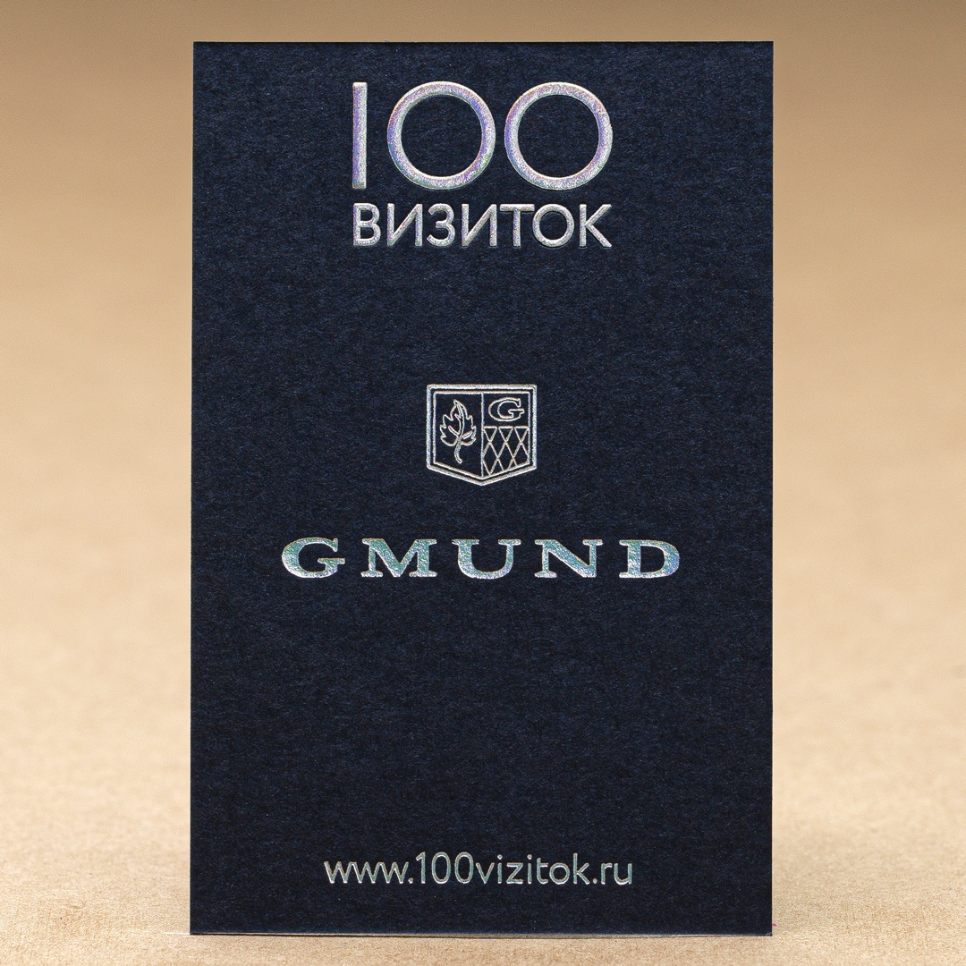 Бумага GMUND Colors 89