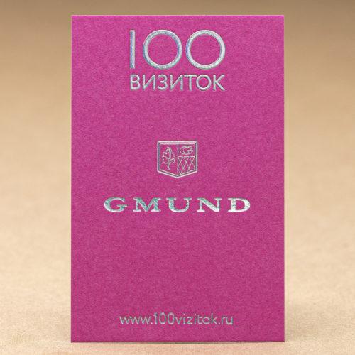 Gmund Colors 36