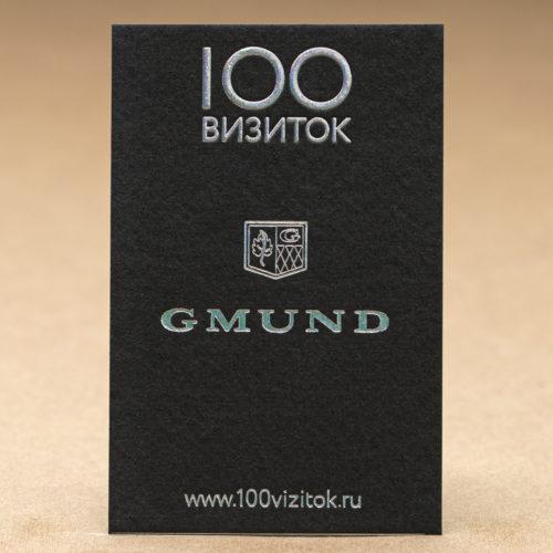 GMUND HEIDIDull Black