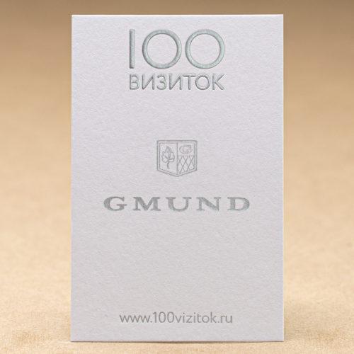 Бумага GMUND Colors 50
