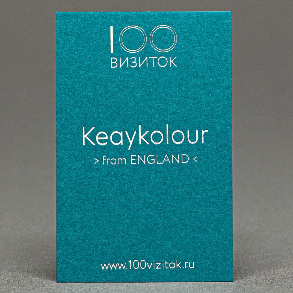 Keaykolour буага Кейколор